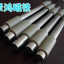 淄博磁钢批发价厂家直销优质供应商报价厂家电话批发