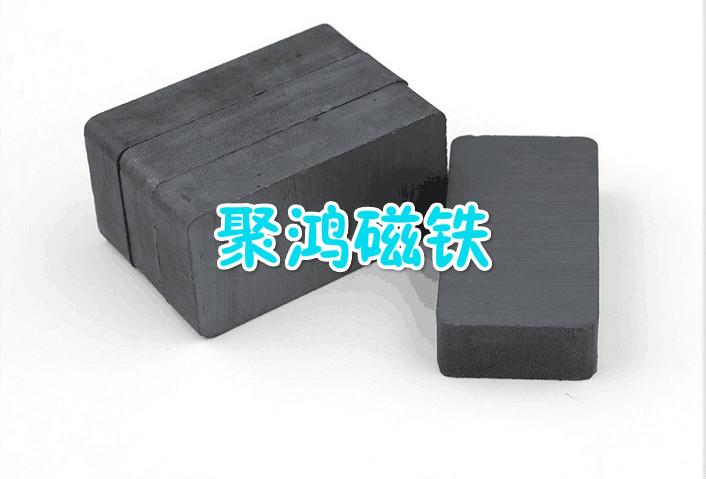 无锡铁氧体磁铁 无锡铁氧体方块磁铁 无锡哪里有磁铁卖