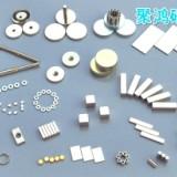苏州钕铁硼磁铁供应商 苏州钕铁硼磁铁供应电话 厂家直销