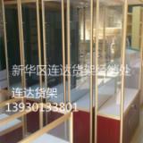 河北钛合金展柜珠宝展柜木制化妆品展柜