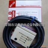 厂家热销原装正品台湾开放,KB-LS02N-C