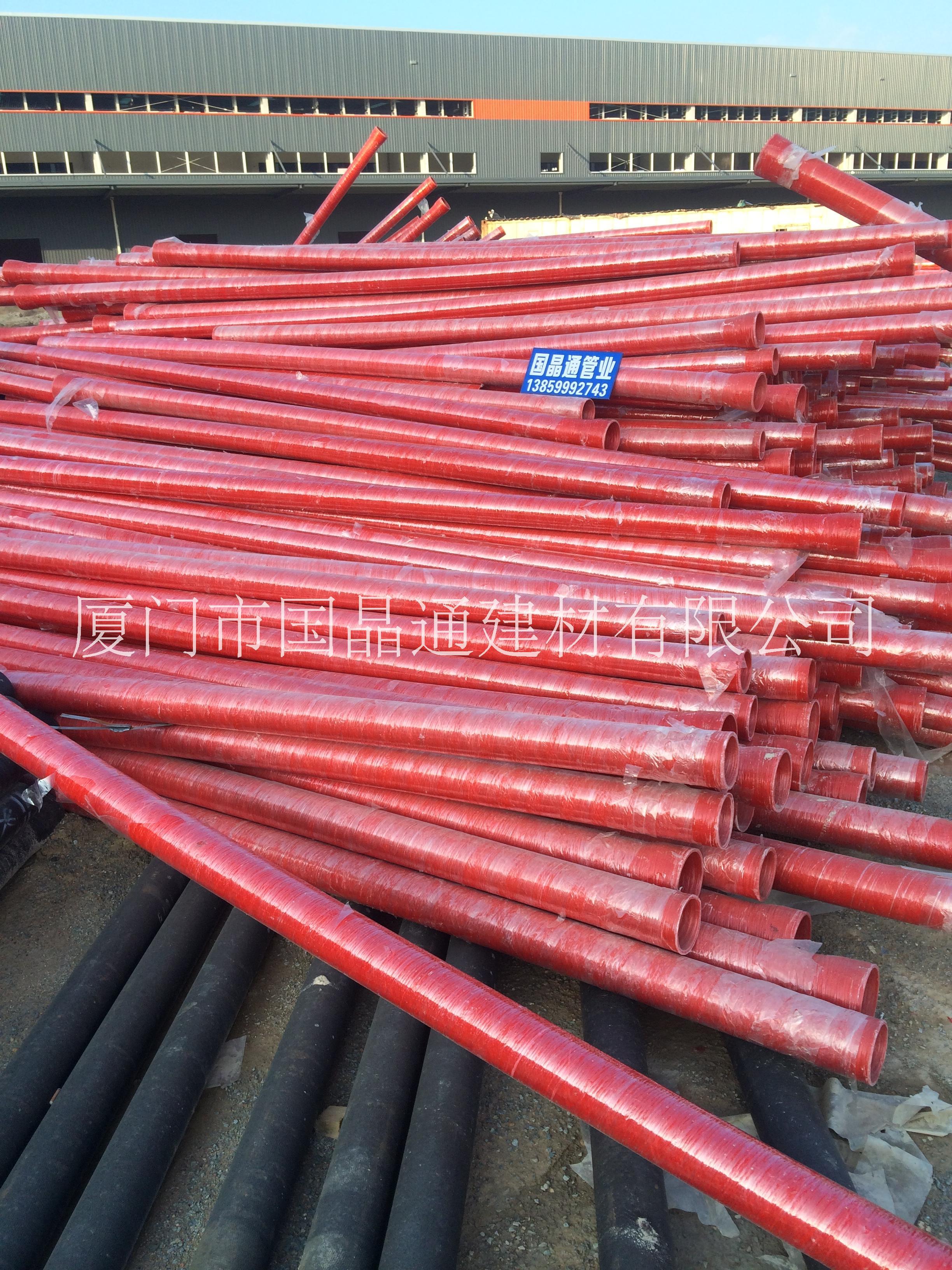 厦门玻璃钢电力套管生产厂家 玻璃钢电力套管批发价格,玻璃钢管