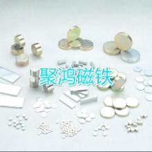 圆片磁铁15*2 15*3 钕铁硼磁铁价格