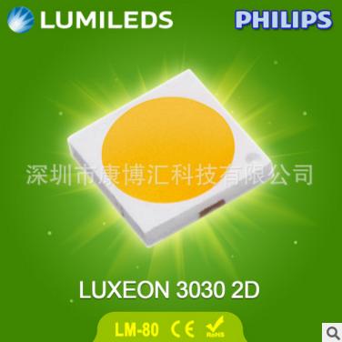 厂家批发原装飞利浦3030灯珠LUXEON3030大功率1W-1.5W高显光源 现货
