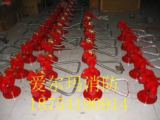 手动固定式防冻自泄型消防水炮PS80宁夏厂家直销 流量可调  手动固定式防冻型消防水炮PS80