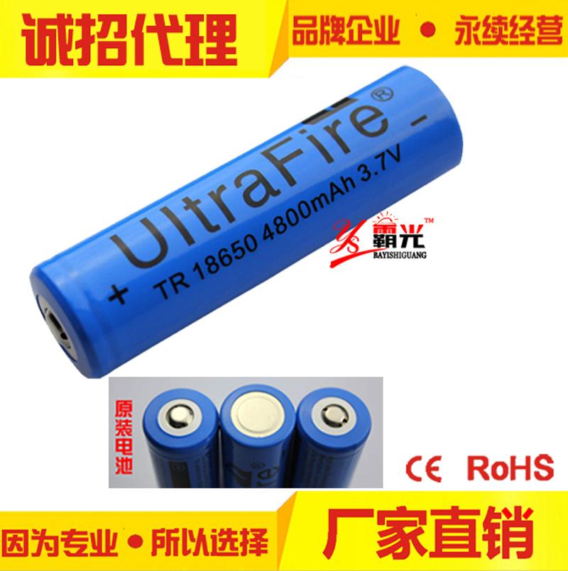 锂电池,锂电池厂家直销,锂电池批发 深圳锂电池报价 锂电池