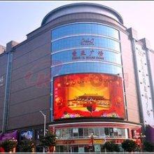 宜昌宜星光电猇亭led电子屏led显示屏专业品质价格实力定制批发零售批发