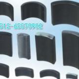 上海铁氧体磁铁厂家 上海铁氧体磁铁哪家好 上海铁氧体磁铁批发价