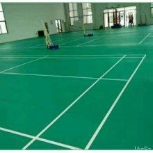 网球地胶 羽毛球地板胶 羽毛球馆图片