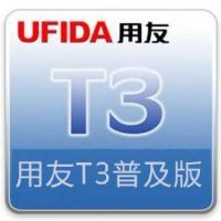 北京地区财务软件供应免费安装