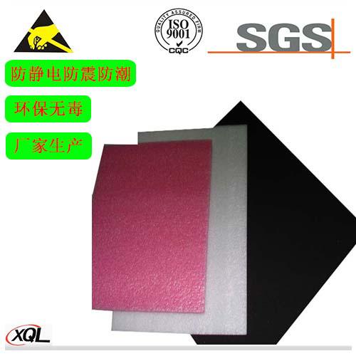 生产线用黑色ESD海绵包材 电子元器件黑色ESD海绵 热销电子元器件黑色ESD海绵