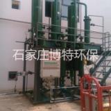 食品废水蒸发器