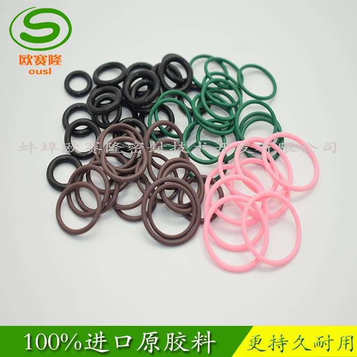 欧赛隆耐高温硅胶圈O型圈进口密封圈橡胶密封件硅胶密封圈现货