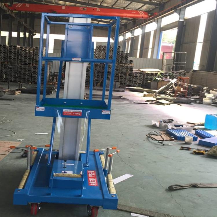 15米 升降机,15米铝合金 升降机价格,15米铝合金 升降机