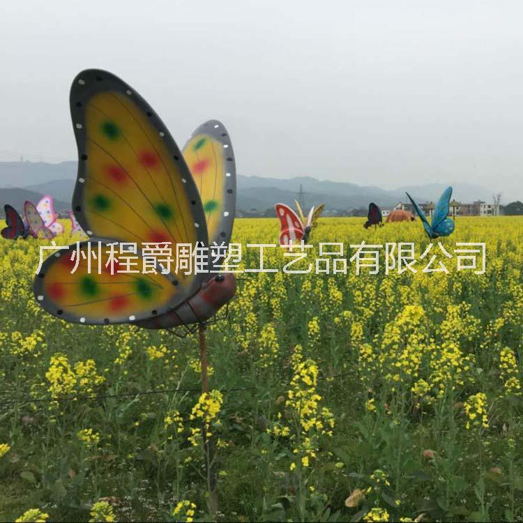 广东实力玻璃钢厂家 批量现货供应玻璃钢蝴蝶雕塑 玻璃钢动物雕塑 园林景观小品摆件