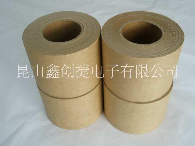 牛皮纸胶带 昆山牛皮纸胶带厂家直销