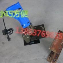 便携式液压开孔器鑫宏液压槽钢开孔器功率多大批发