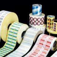 定做各种不干胶标签 铜版纸不干胶贴纸 透明商品条码标签纸加工