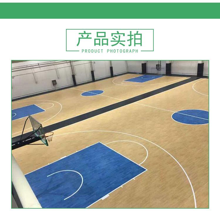 米澳晨 篮球运动地板 pvc篮球地板  米澳晨 pvc篮球地板