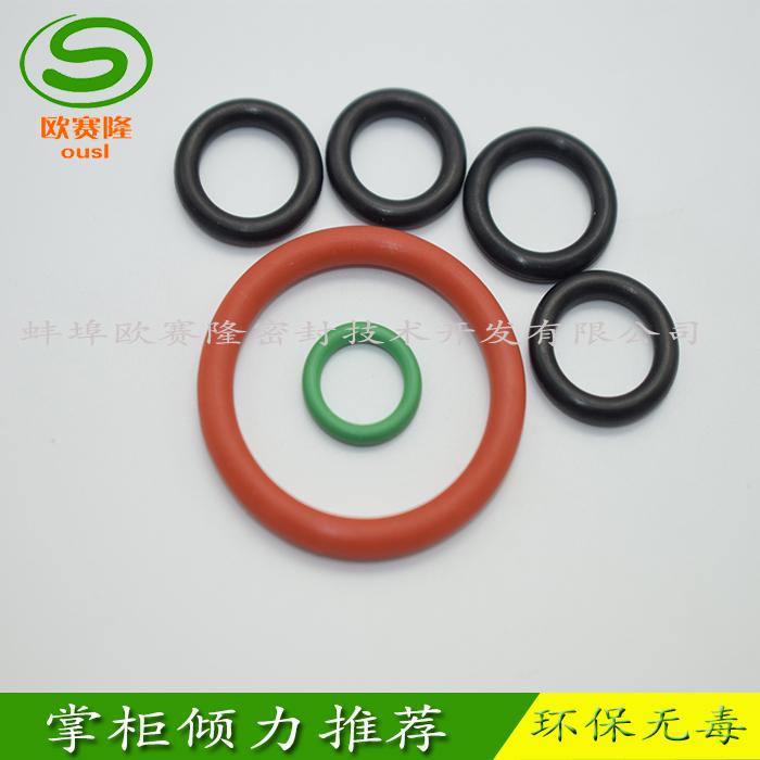 欧赛隆进口密封圈耐高温硅胶圈O型圈橡胶密封件现货
