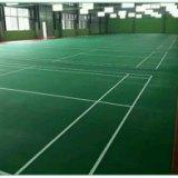 北京羽毛球专用地胶 羽毛球地胶厂家 羽毛球体育地板 羽毛球pvc地板