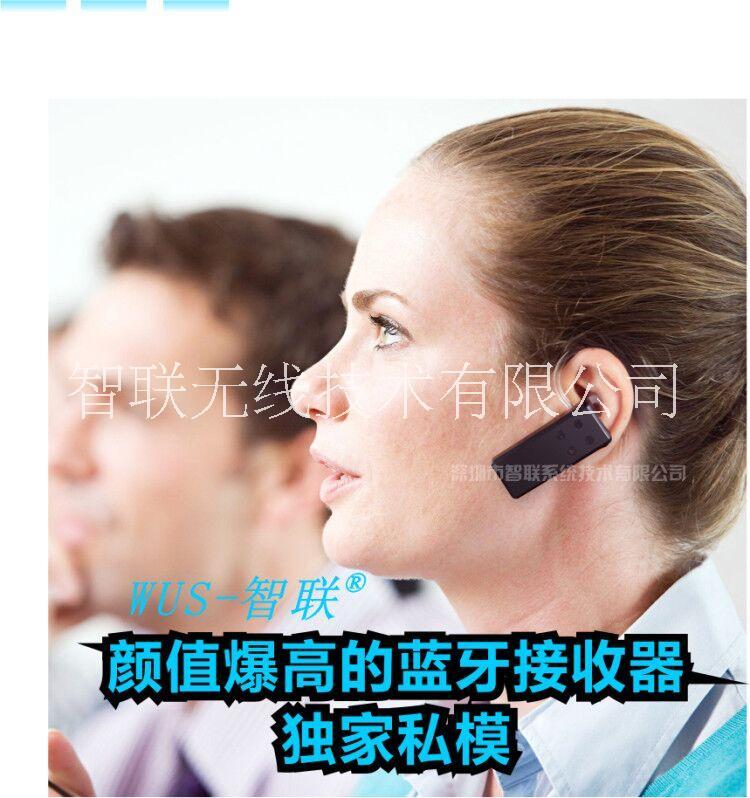 无线导游讲解接收器一拖多讲解机智慧解说系统