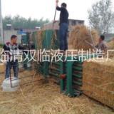 经济实用的稻草打包机现货双临为你提供