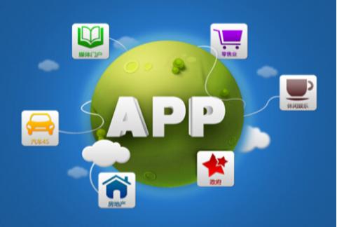 移动端APP开发安卓苹果 应用上传