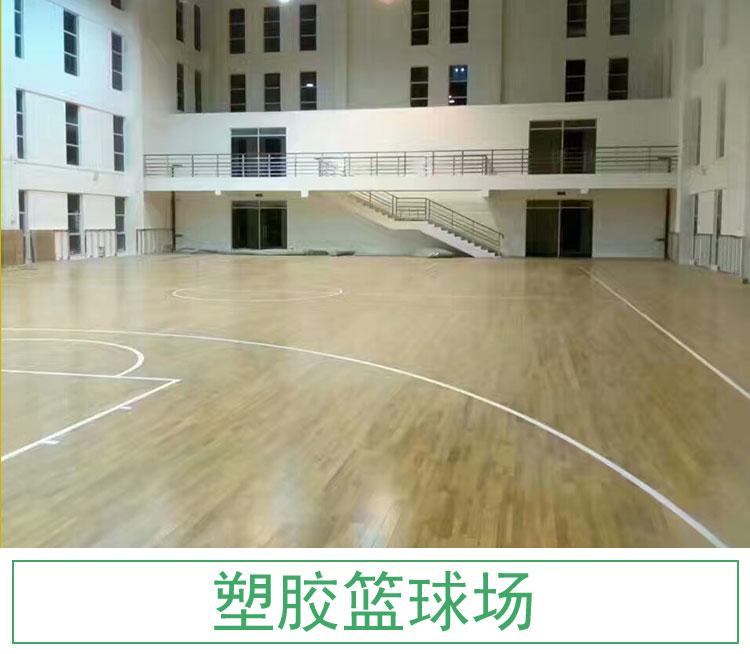 篮球场施工 篮球场标准尺寸  篮球场地标准尺寸