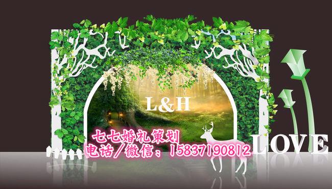 未认证                           电  话:15837190812 郑州森系婚礼