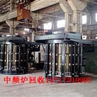 供应上海中频炉回收 ,旧中频炉回收