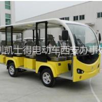苏州厂家首次降价直销11座电动观车 观光代步车 四轮电动车