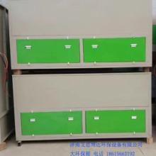 活性炭吸附环保箱 质量可靠 艾思博达环保厂家直销