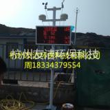 宁夏区扬尘监测仪 噪声监测仪 检测仪厂家直销