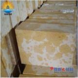 找耐火材料网提供优质硅砖