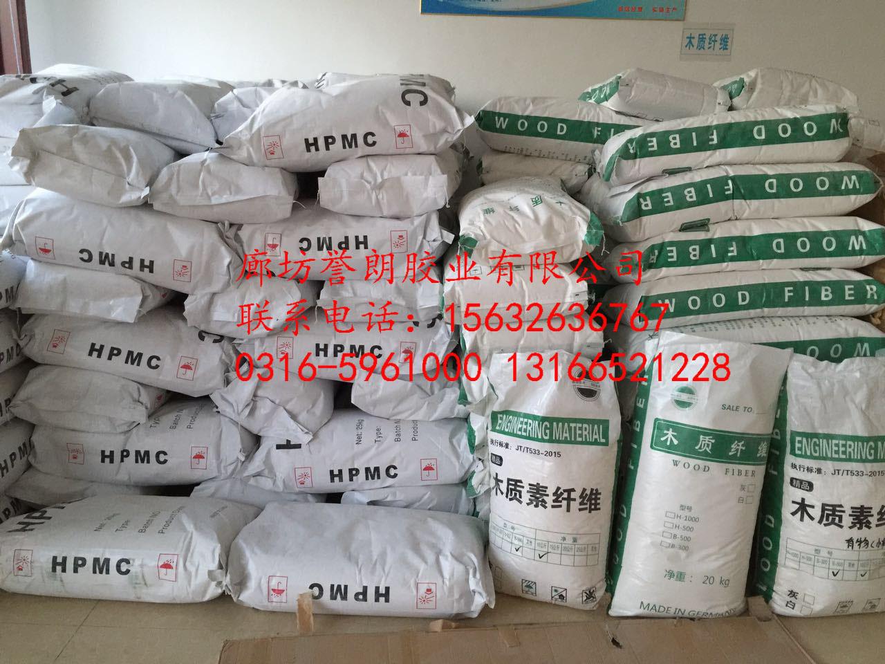 厂家直销 优质木质纤维素   ( 木质纤维素)