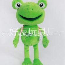东莞创意青蛙玩偶可爱动漫宽玩具批发定制生日礼物毛绒玩具批发