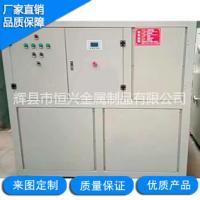 地热源泵机组壳 冷热水机组壳 三机头 厂家直销