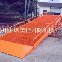 可伸缩可拆卸移动式登车桥--苏州斯美特批发