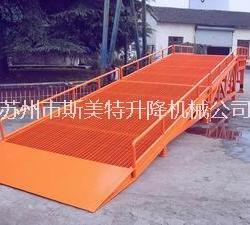 移動式液壓登車橋移動式液壓登車橋