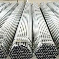 供应合金无缝管 合金管 不锈钢管304