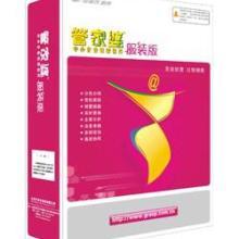 宁波管家婆软件服装net系列图片