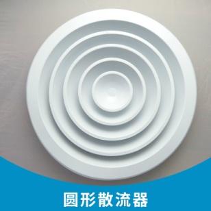 圆形散流器定制图片