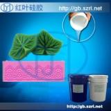 DIY糖艺食品级环保模具硅胶