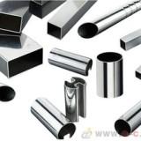 云南专业供应 不锈钢