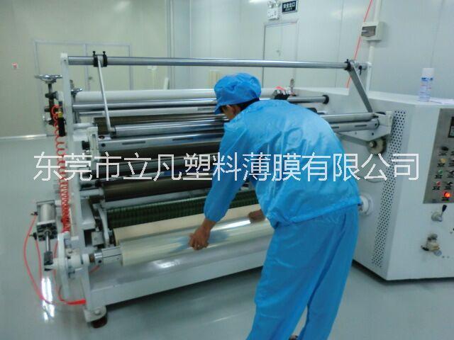 深圳 保护膜生产厂商 供应 报价