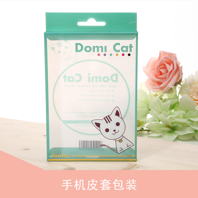 广州永裕胶盒手机皮套包装 手机配件销售包装/终端包装PVC塑料盒