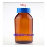 固体化学试剂玻璃瓶