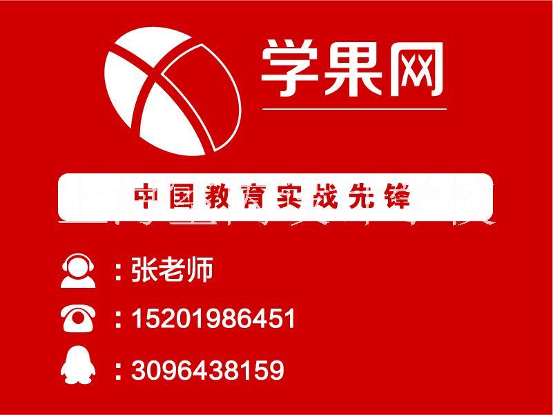 上海平面设计培训__费用__地址报价