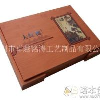 茶叶盒/茶叶包装盒/高档茶叶盒